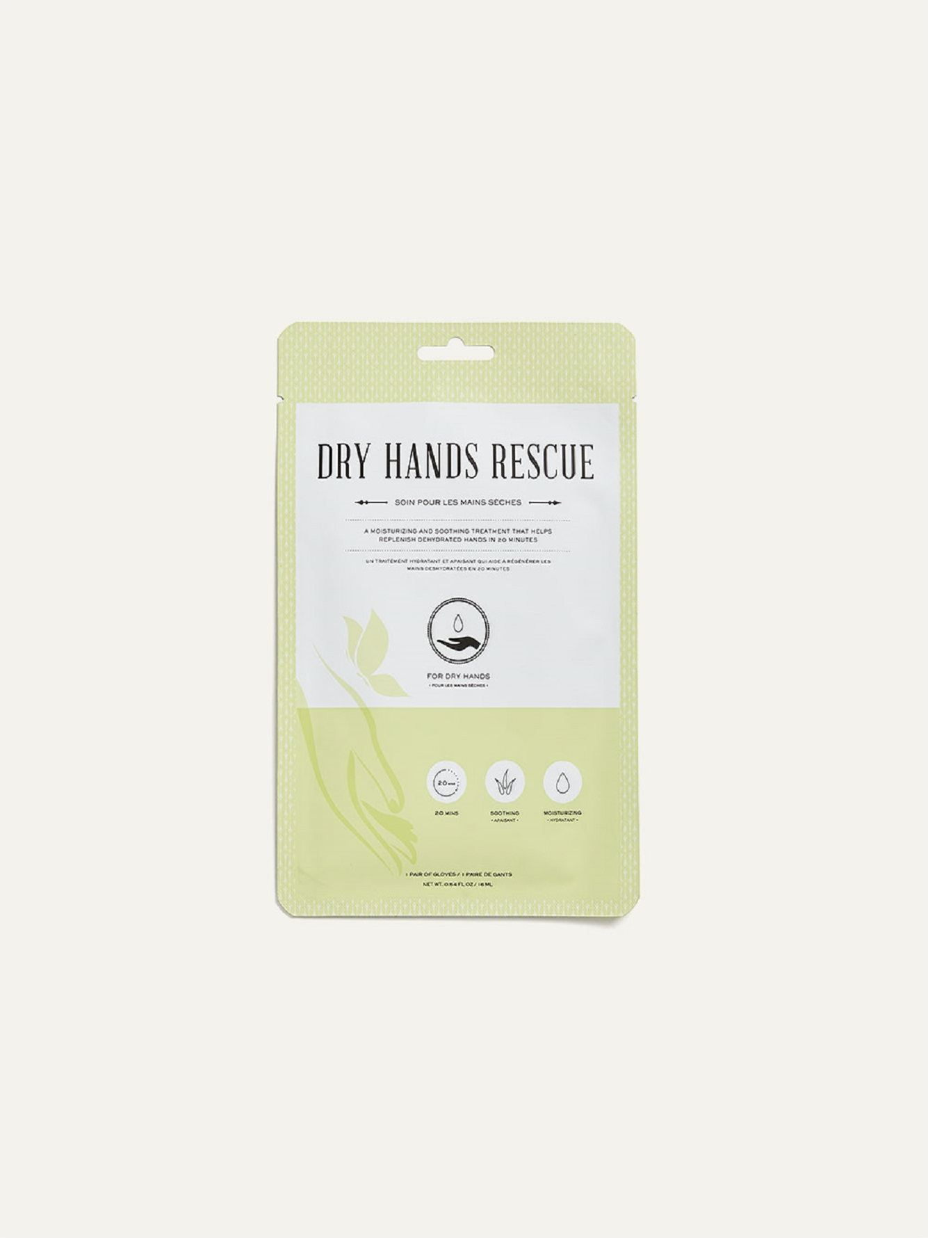 Dry Hands Rescue Moisturizing Treatment - Kocostar